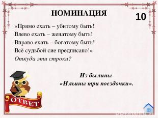 Интернет-ресурсы: Сова: http://serp-dm.ru/_nw/0/71629456.jpg Лента: http://pixel