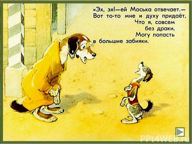 https://fs3.ppt4web.ru/images/132018/181000/640/img9.jpg