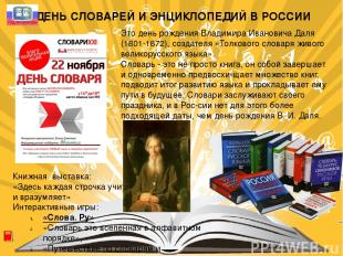 http://litera.irklib.ru/static/images/map.png - литературная карта Иркутской обл
