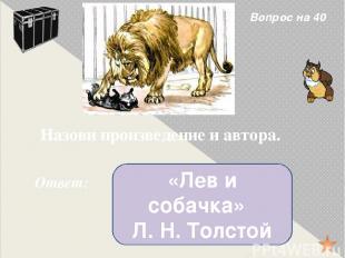 http://internat-sokol.umi.ru/images/cms/data/1978.gif http://vsedz.ru/images/m-p