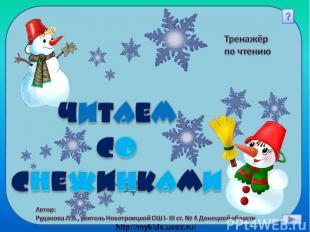 http://mykids.ucoz.ru/