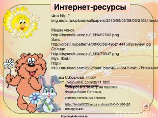 Фон http://img.mota.ru/upload/wallpapers/2010/09/03/09/03/21581/mota_ru_easter_2