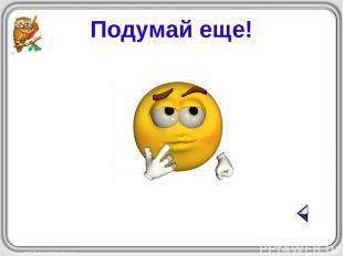 3. Назовите героев сказок А.С.Пушкина