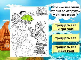 Раскраска http://detskiy-sad.com/wp-content/uploads/2011/12/raskraska-russkie-na