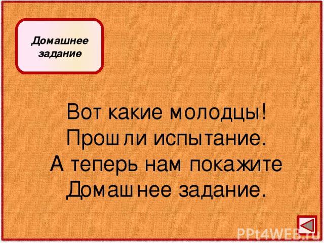 Интернет-источники http://img-fotki.yandex.ru/get/6404/93690473.350/0_e3769_60e43eae_S скрипичный ключ http://ru.savefrom.net/#url=http://youtube.com/watch?v=NpICOgEevBQ&utm_source=youtube.com&utm_medium=short_domains&utm_campaign=www.ssyoutube.com …