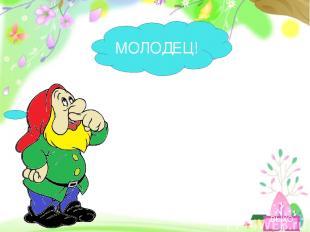 Интернет источники: http://propowerpoint.ru/wp-content/uploads/2013/02/NezhnySli