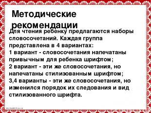 Упражнение 1 Вариант 1 Вариант 3 Вариант 4 Меню Завершить показ http://linda6035