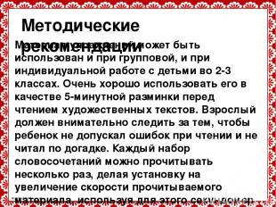 Упражнение 1 Вариант 1 Вариант 2 Вариант 4 Меню Завершить показ http://linda6035