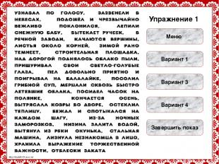 Интернет-источники: http://igrobukvoteka.ru/propimg/13-01-1.jpg http://igrobukvo