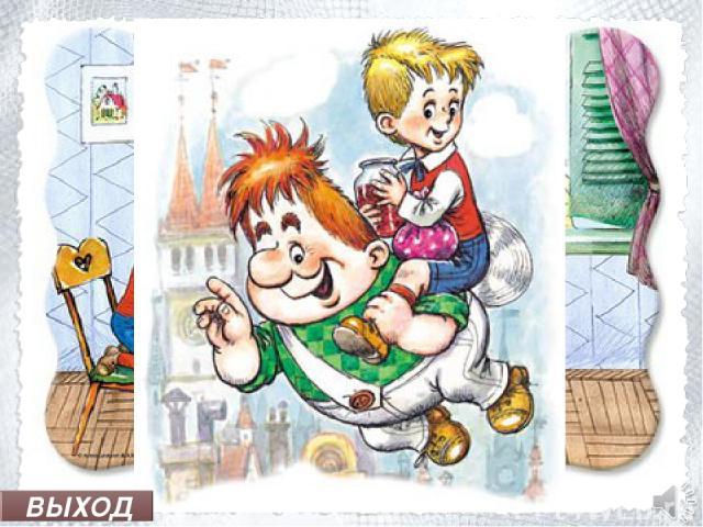 Источники : http://pixelbrush.ru/uploads/posts/2010-12/1292257795_light_bg-3.jpg фоновый рисунок http://www.clker.com/cliparts/O/o/1/Q/L/r/white-paper-edges-hi.png лист бумаги http://s47.radikal.ru/i118/0911/c1/72a1ac1d7cf6.png Микки Макс http://www…