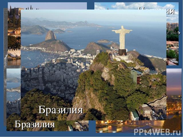 «На далёкой Амазонке» исполняют Татьяна и Сергей Никитины Италия Испания Бразилия Франция Бразилия