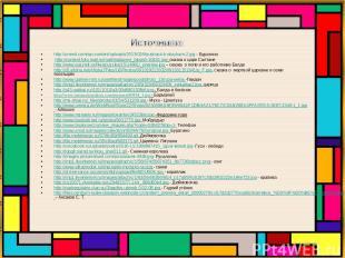 http://umm4.com/wp-content/uploads/2013/02/illyustracii-k-skazkam-2.jpg - Бурати