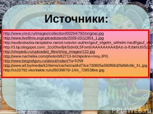 Источники: http://www.xrest.ru/images/collection/00294/792/original.jpg http://w
