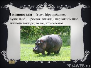 http://img1.liveinternet.ru/images/attach/c/3/75/562/75562933_large_f_179837181.