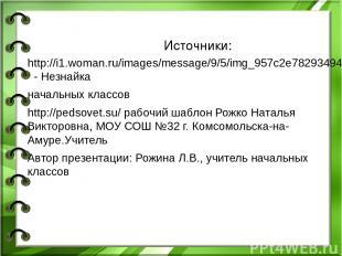 http://i1.woman.ru/images/message/9/5/img_957c2e782934944233c4c01f5bac086e.gif -