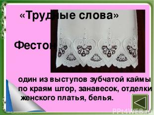Интернет - источники http://www.tvoyrebenok.ru/raznocvetny-fon-dlya-prezentacii.