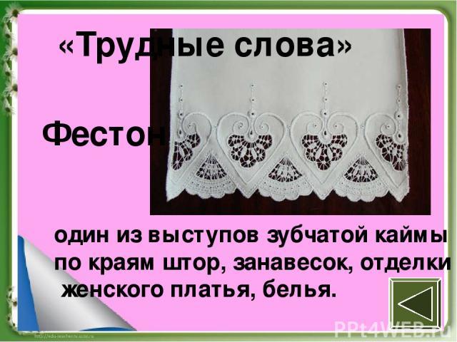 Интернет - источники http://www.tvoyrebenok.ru/raznocvetny-fon-dlya-prezentacii.shtml фоны http://www.gadukino.ru/fishing/fishing.php?fishing=F_83 норка http://absurdopedia.wikia.com/wiki/%D0%A0%D0%BE%D0%B3%D0%B0 рога http://ptici.narod.ru/ptici/sor…