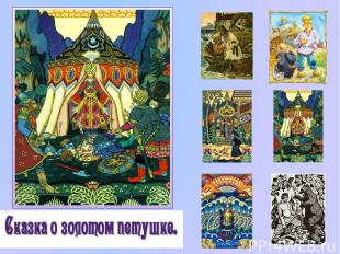 http://dskv1500.mskobr.ru/images/cms/data/pushkinskij_den_rossii/xb8c36e17.jpg -