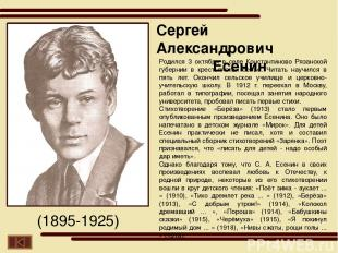 Родился 11 сентября в Новгороде в семье преподавателя математики и пианистки. По