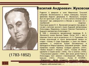 Родился в Молдавии 9 сентября в семье юриста и переводчицы. Школьные годы провёл