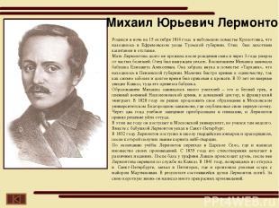 Писатель, поэт, драматург, председатель Союза писателей России, автор гимнов ССС