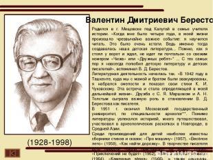 Родился 11 февраля в Петербурге в семье учёного-орнитолога. Атмосфера, царившая