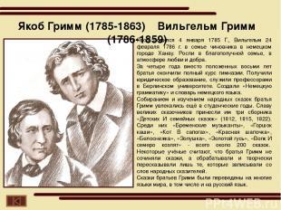 Родился 22 ноября в г. Луганске в семье врача. Родители В. И. Даля - отец, приех