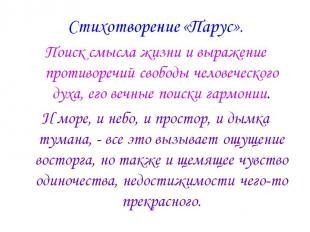 Лермонтова похоронили в Пятигорске. Гроб несли на руках через весь Пятигорск. По