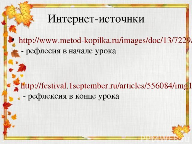 Http www metod kopilka ru romeo akbar hind kino uzbek tilida