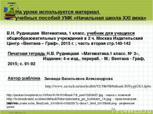 http://tvoiraskraski.ru/sites/default/files/raskraska_po_tochkam_14.jpg - практи