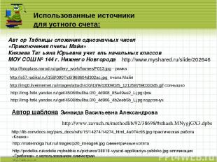http://fotopluss.narod.ru/gallery_work/frames/F013.jpg - рамка Использованные ис