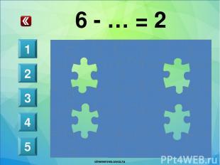 … + 6 = 7 1 2 3 4 5 oineverova.usoz.ru oineverova.usoz.ru
