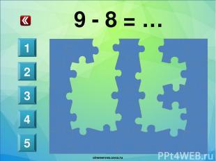 10 - … = 7 1 2 3 4 5 oineverova.usoz.ru oineverova.usoz.ru