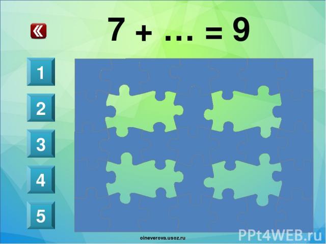 6 - … = 2 1 2 3 4 5 oineverova.usoz.ru oineverova.usoz.ru