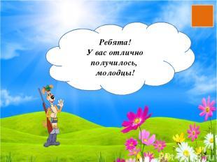 автор приема Аствацатуров Георгий Осипович http://wooi.ru/dock/fonoteca2.php?soz