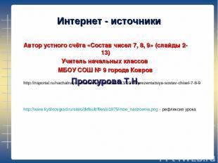 http://www.kyshtovgrad.ru/sites/default/files/u1975/moe_nastroenie.png - рефлекс