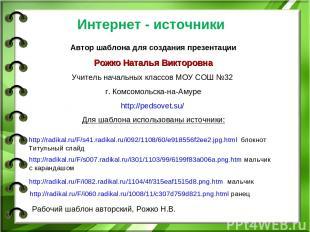 http://radikal.ru/F/s41.radikal.ru/i092/1108/60/e918556f2ee2.jpg.html блокнот Ти