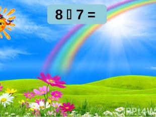 57 56 58 8 7 = 57 56 58