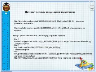 http://p1.pkcdn.com/Red-Box-1047375.jpg - картинка коробки http://t2.ftcdn.net/j