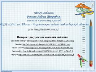 http://png-images.ru/podarki/ - картинки подарков http://fs00.infourok.ru/images