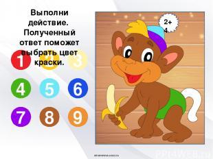 1 2 3 4 5 6 7 8 9 oineverova.usoz.ru