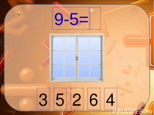 3 5 2 6 4 9-5= Ekaterina050466