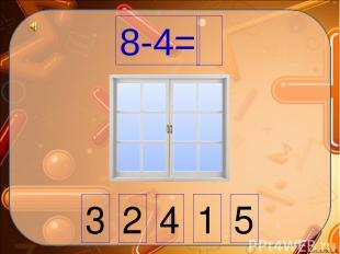 3 2 4 1 5 8-4= Ekaterina050466