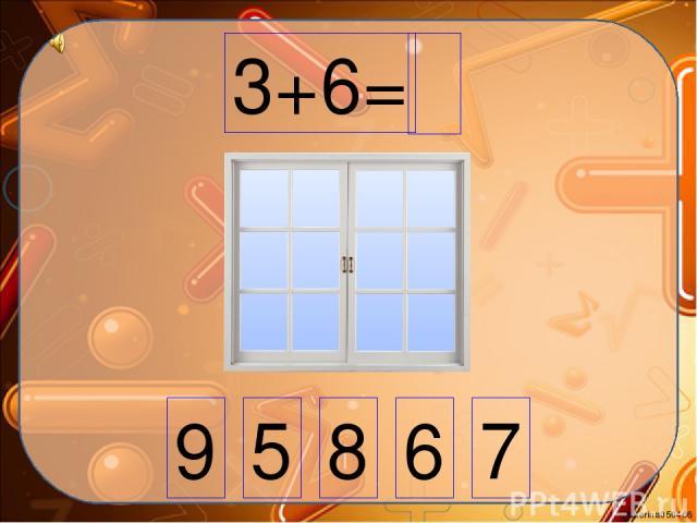 3+6= 9 5 8 6 7 Ekaterina050466