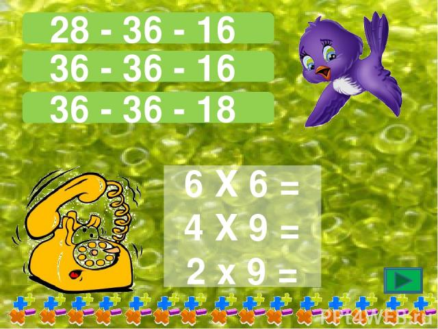 28 - 36 - 16 36 - 36 - 16 36 - 36 - 18 6 Х 6 = 4 Х 9 = 2 х 9 =