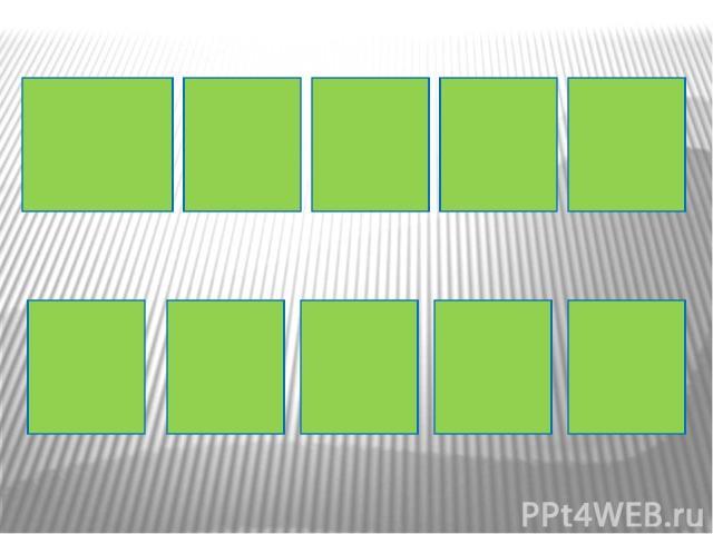7 и 8 18 9 42 1,2,3,4,6,9,36 2 а:1=а 5:1=5 12,24,36,48 9 18