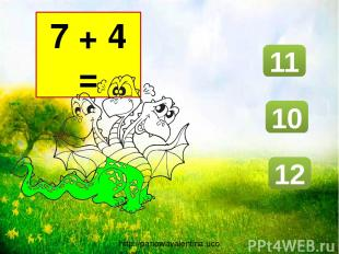 http://panowavalentina.ucoz.net/ 13 14 15 6 + 8 =