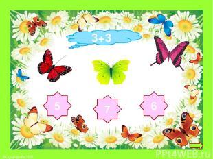2+7 9 8 7 Никифорова Н.В.