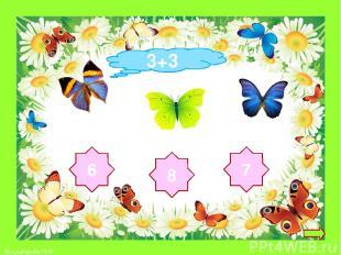 5+3 7 8 9 Никифорова Н.В.