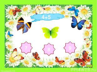3+4 7 8 9 Никифорова Н.В.